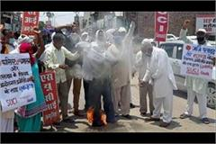 trump s effigy burnt in bhiwani