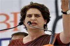 corruption in recruitment in up youth will not sit silent priyanka