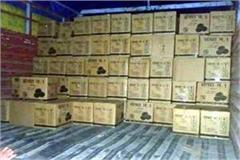 800 boxes of liquor recovered from truck