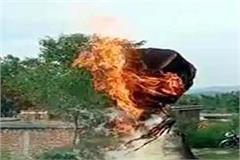 case filed against 10 people for burning effigy of mla ramesh dhawala