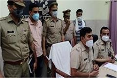 mind robbery of 22 lakh arrested 6 lakh 80 thousand recovered