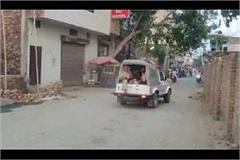 police team attacked by miscreants in murder case of police personnel