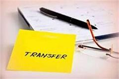 civil surgeon transfer