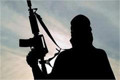 2 khalistani terrorist arrested