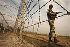 bsf seized 3 kg of heroin from indo pak border