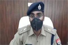 rampur property dealer murdered in illegal relationship police revealed