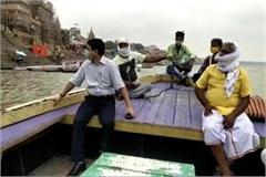varanasi operation of naukabandi stalled since 90 days allowed dm