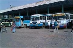 do not be negligent on bus station due to corona