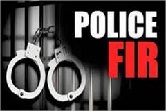 shimla himachal curfew fir arrested