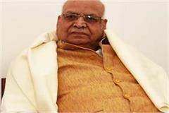 mp governor lalji tandon admitted to medanta hospital