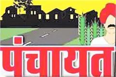 new panchayats will not be made in himachal