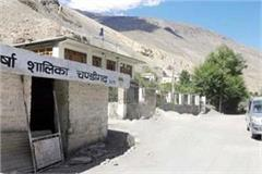 chandigarh sector 13 village in lahaul spiti