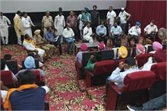 mla raminder awla met officials of various departments