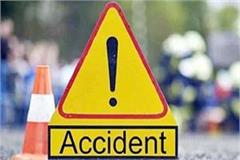 death in road accident