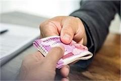 prithvi singh gave bribe of 50 thousand to former health director