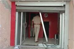 union bank atm uprooted by thieves