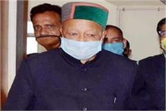 energy is public for 87 year old virbhadra singh