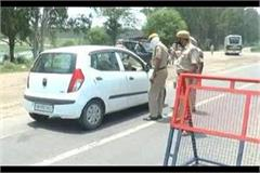 punjab government increases border guarding new rules applicable