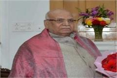 lalji tandon mp governor and strong personality of up dead