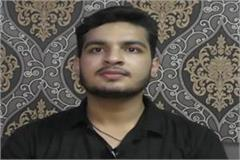 ias engineer 12th class topper student of hb wants to open his own school