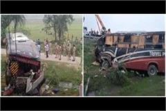 horrific road accident on lucknow agra expressway 5 killed