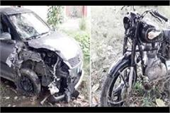 asi died in car and motorcycle accident