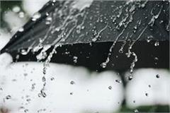 weather pleasant due to rain in punjab weather in other states
