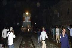 challan against 7 people in railway accident case