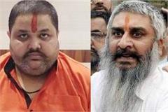 3 hindu leaders threatened to bomb