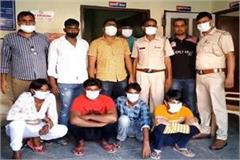 cia 1 police arrested four accused in case of great success loot and murder