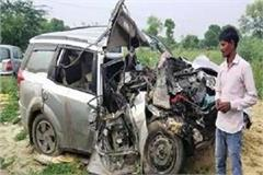 3 people killed in a fierce collision with a truck xuv car in firozabad