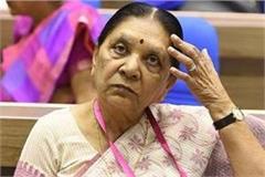 up anandiben patel expressed deep grief over the demise of lalji tandon