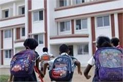 case against school owner
