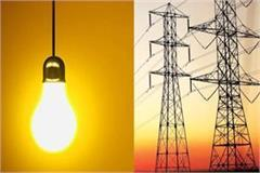 cut of electricity became troublesome in summer