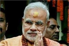 pm modi will come to ayodhya on 5 august will do bhoomi
