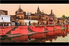 ayodhya was deserted on the first monday of sawan ban on devotees