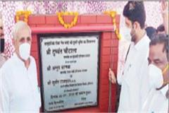 biogas plant in every house of 138 blocks of haryana dushyant chautala
