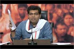 shrikant sharma said on kanpur encounter  action will be taken against