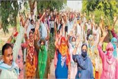 villagers of barota expressed anger over electricity problem