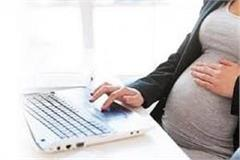 government duty being paid to pregnant notice to punjab government
