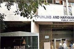 chandigarh punjab and haryana affidavit in high court