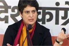 priyanka gandhi says up  guilt free  in yogi s campaign
