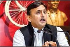 online education impractical facility available to 27 children in up akhilesh