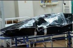 the body of vikas dubey sent for post mortem forensic team