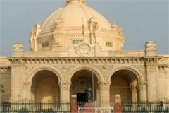 session of up legislature starts from august 20