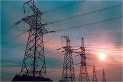 motor stock runs out of power corporation due to lockdown