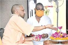 cm yogi did lord bholenath s rudrabhishek on monday before sawan
