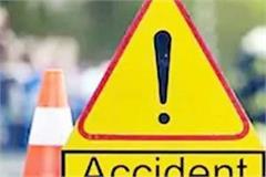 high speed car collides woman dies
