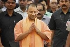 mission plantation 2020 cm yogi will set a record by planting 25