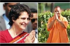 priyanka gandhi s big statement  congress in corona s war with